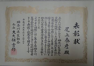 150323-7.JPG