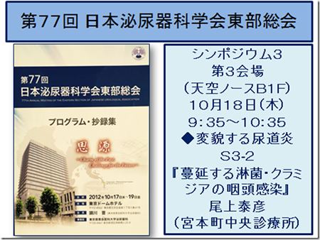 20121029_01.png