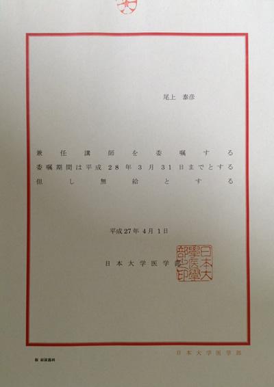 20150421-2.JPG