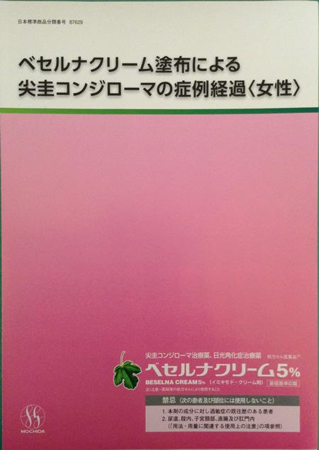 20150514-1.jpg