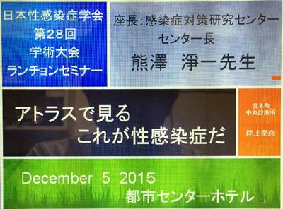 20151119_8.jpg