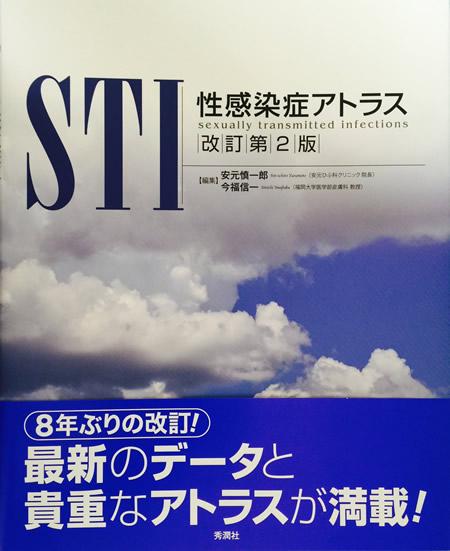 20161011_01.jpg