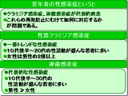 20161019_02.png