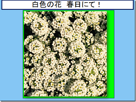 20161211_03.png