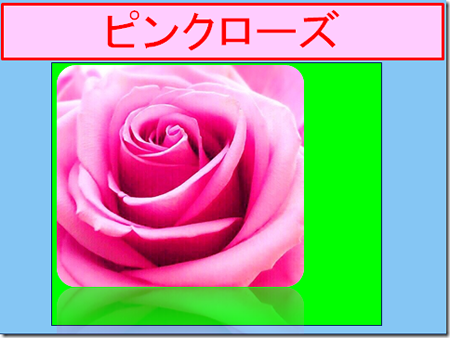 20161222_05.png