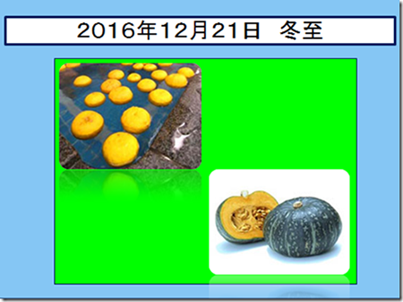 20161222_06.png