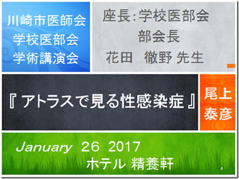 20170220-01.png