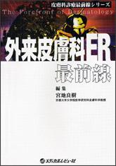 BOOK11_hihu09_0579_8.jpg