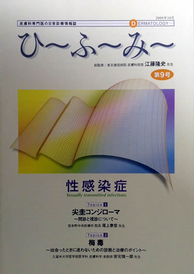 book0725.jpg