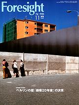 200911thumb1b.jpg