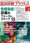 201002practice-b.jpg